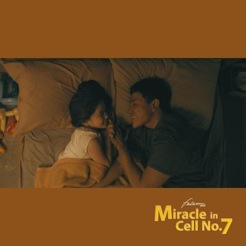 Miracle In Cell No 7 Indonesia