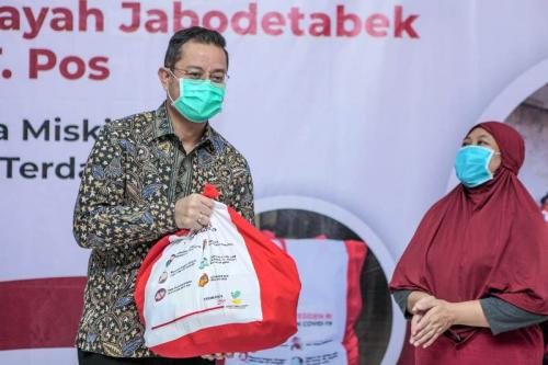 Mensos Juliari P Batubara (Foto : Kemensos)