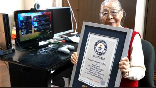 Nenek Gamers
