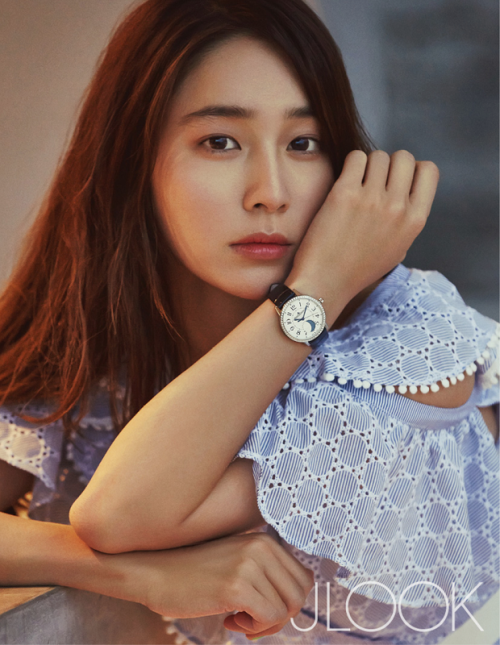 Lee Min Jung. (Foto: J Look)