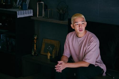 Yoo Ah In di film ALIVE