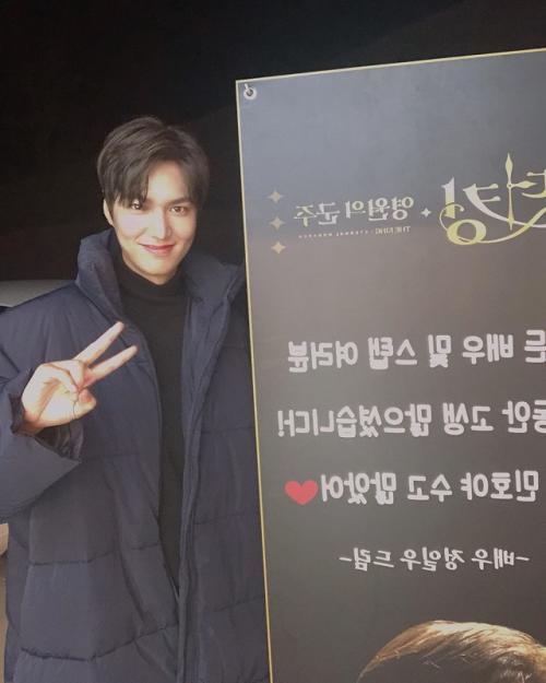 Lee Min Ho. (Foto: Instagram)
