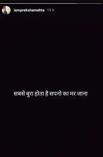 Preksha Mehta.