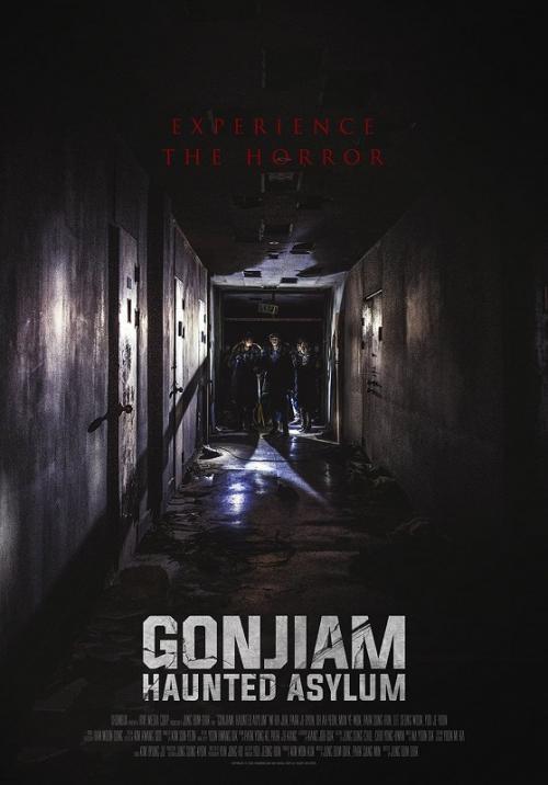 Choi Ji Woo akan berkolaborasi dengan sutradara Gonjiam: Haunted Asylum dalam Goosebumps.