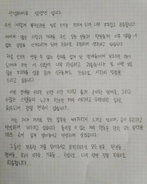 Lim Young Min. (Foto: Fan Cafe)