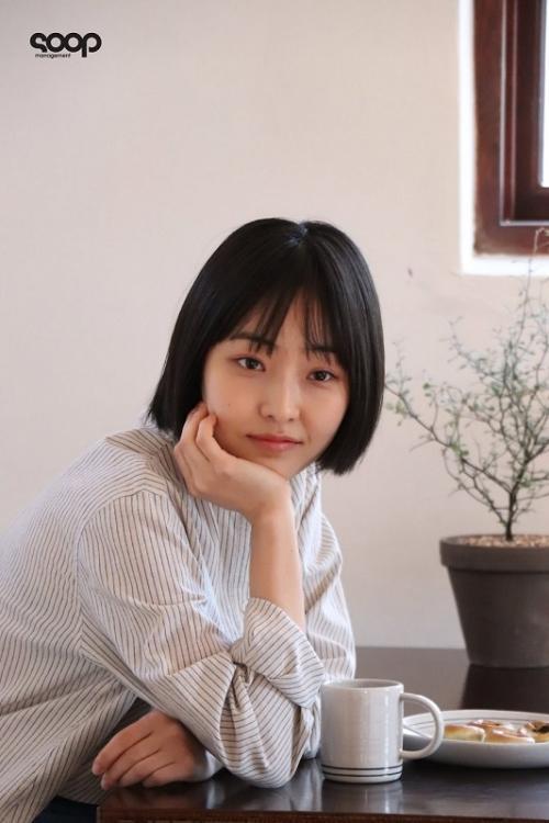 Jeon So Nee. (Foto: SOOP)