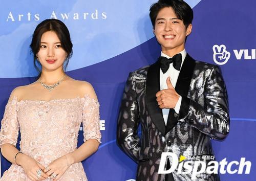 Park Bo Gum dan Suzy