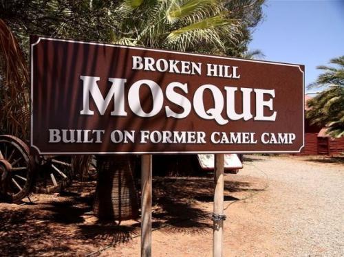 Masjid Broken Hill di Negara Bagian New South Wales, Australia. (Foto: Alexandra Back/ABC Broken Hill)