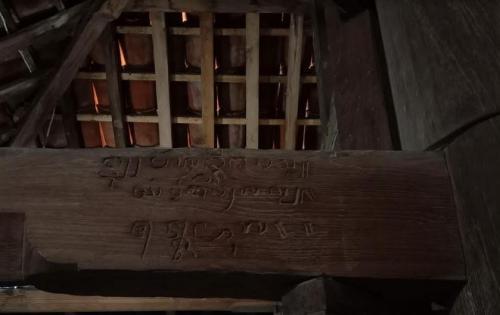 Aksara Kuno Masjid Gamel Cirebon