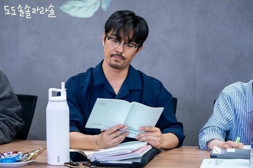 Kim Joo Heon. (Foto: KBS)