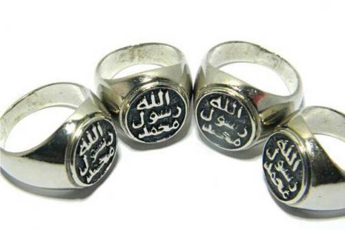 Cincin Nabi Muhammad Shallallahu alaihi wa sallam. (Foto: Nurul Qolby Store/Sindonews)