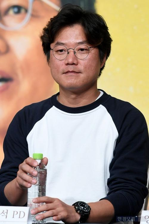 PD Na Young Seok.