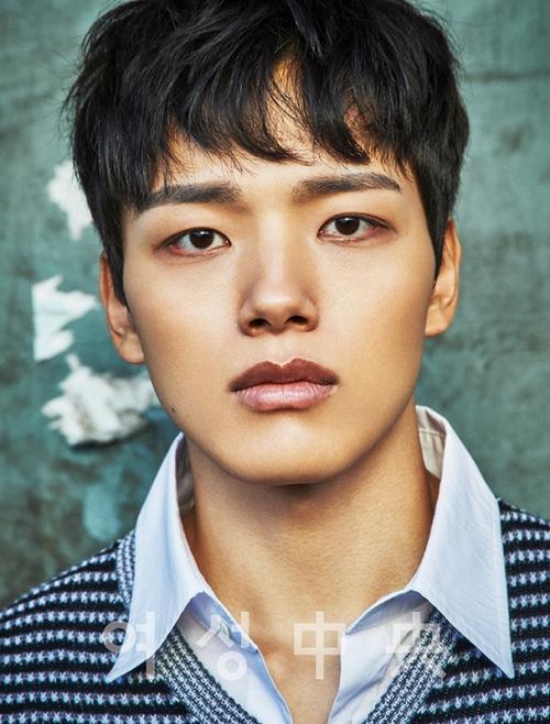 Yeo Jin Goo.