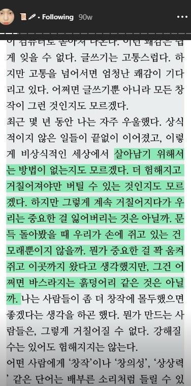 Seolhyun AOA. (Foto: Instagram/@sh_9513)