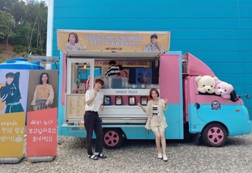 Lee Jong Suk kirim coffee truck.