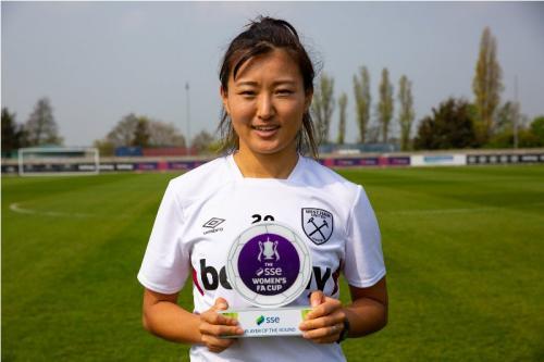 Cho So-hyun direkrut West Ham United sejak 2019 (Foto: Twitter/@westhamwomen)