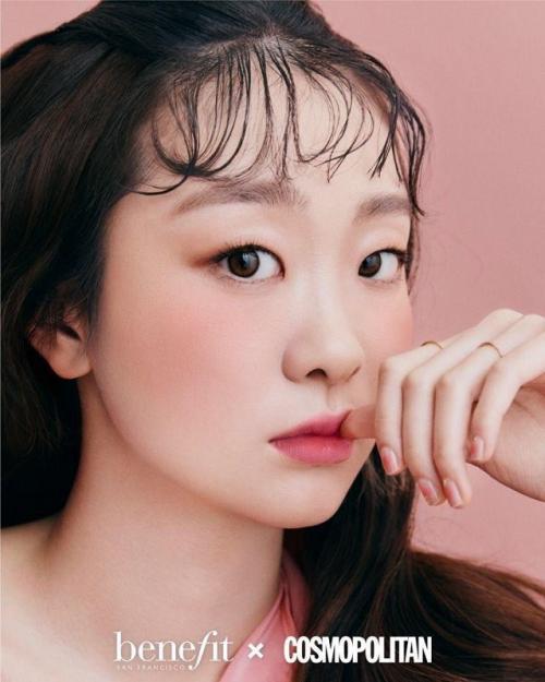 Kim Da Mi. (Foto: Cosmopolitan)