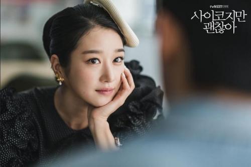 Seo Ye Ji, (Foto: tvN)