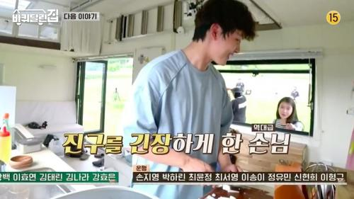 IU dan Yeo Jin Goo