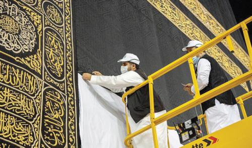 Kain kiswah penutup Kakbah. (Foto: SPA/Arabnews)