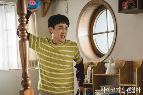 Oh Jung Se. (Foto: tvN)