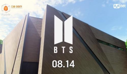 I-LAND. (Foto: Mnet)