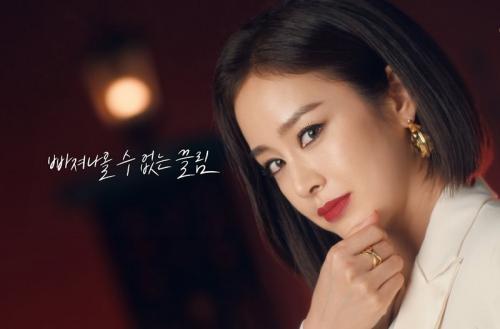 Kim Tae Hee. (Foto: Cledor)