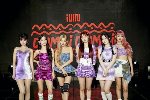 (G)I-DLE. (Foto: Cube Entertainment)