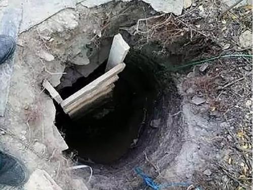 Terowongan