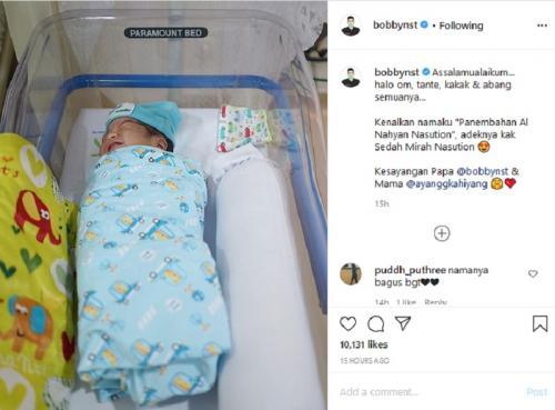 Cucu Jokowi
