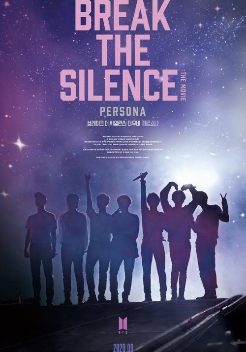 Break the Silence: The Movie masuk nominasi MTV Movie & TV Awards 2021.