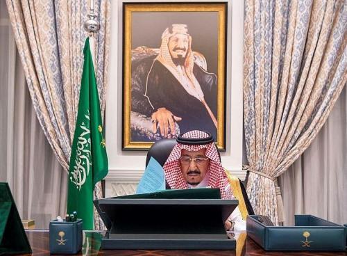 Raja Salman bin Abdulaziz Al Saud. (Foto: SPA)