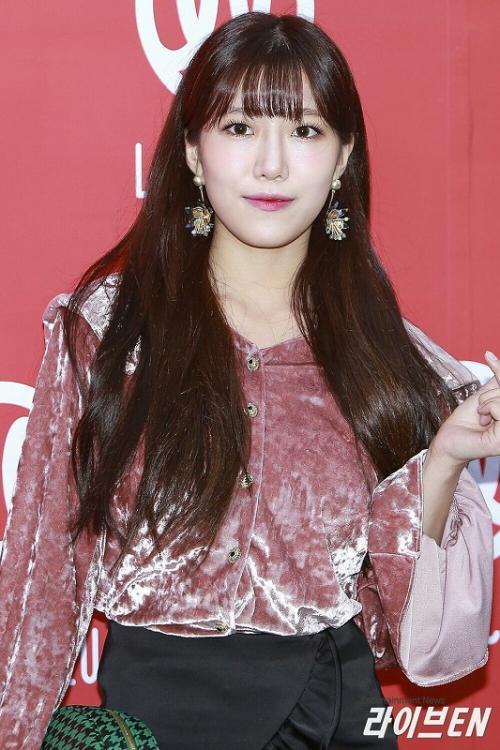 Dawon Cosmic Girl.
