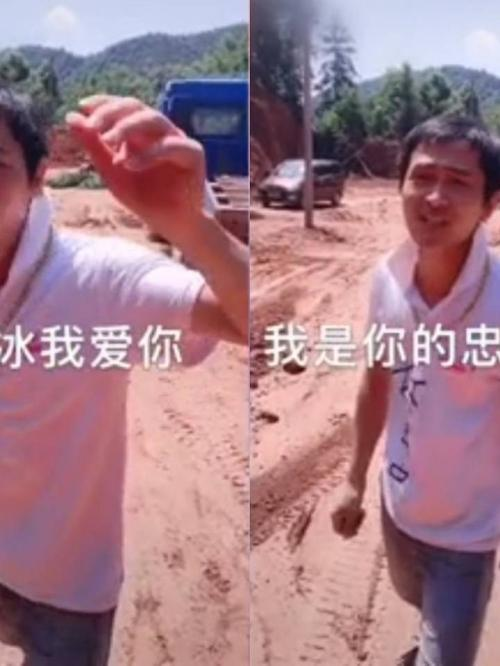 Pria China yang mengaku OKB ini melamar Fan Bingbing lewat internet. (Foto: Weibo)