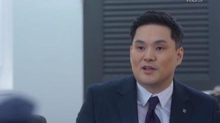 Seo Sung Jong