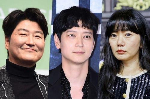 Song Kang Ho, Kang Dong Won dan Bae Dona