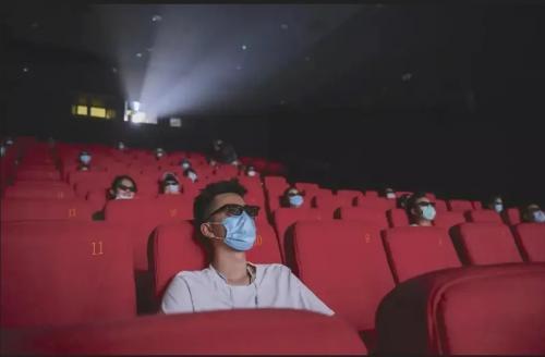 nonton bioskop