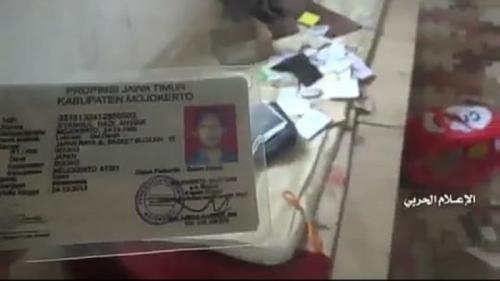 KTP warga Mojokerto