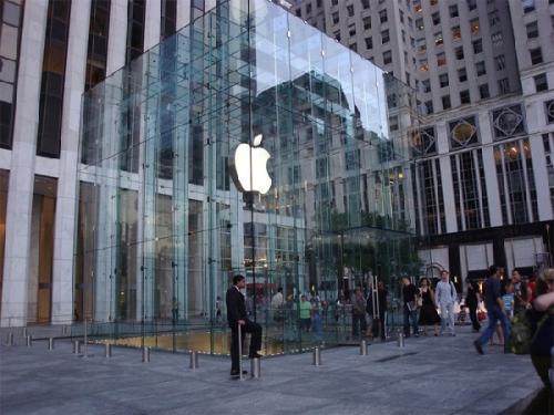 Ilustrasi perusahaan Apple. (Foto: Geeky Gadgets)