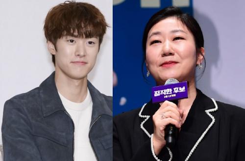 Gong Myung dan Ra Mi Ran