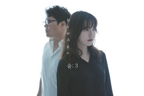Goo Hye Sun. (Foto: MIMI Entertainment)
