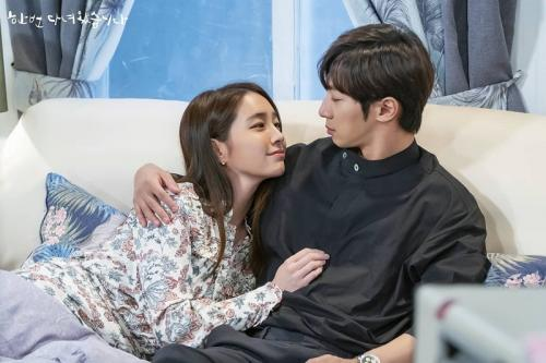 Lee Min Jung dan Lee Sang Yeob