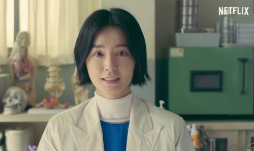 Jung Yu Mi