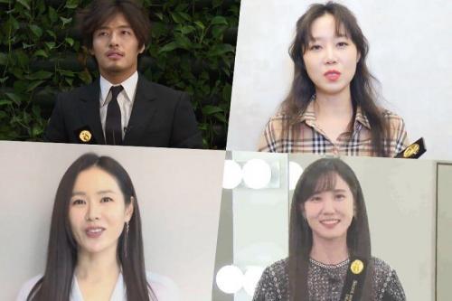 Seoul Drama Awards 2020.