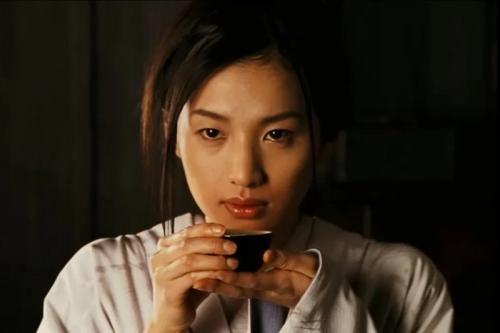 Sei Ashina.