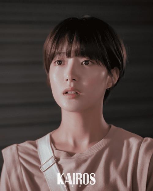 Lee Se Young. (Foto: MBC)