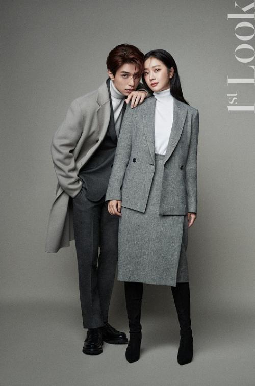 Lee Dong Wook dan Jo Bo Ah. (Foto: 1st Look)