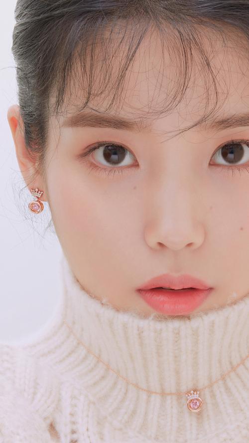 Lee Ji Eun alias IU. (Foto: High Cut)
