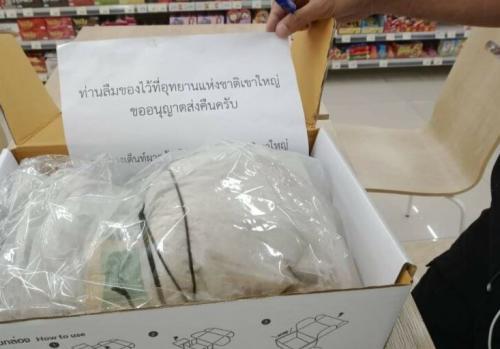 Sampah Wisatawan di Thailand