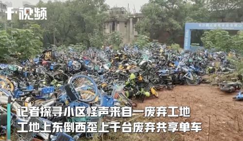Peperangan bisnis bike-sharing yang ketat di China membuat banyak sepeda tidak lagi digunakan.